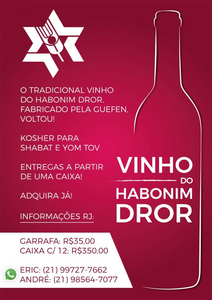 vinho_Dror