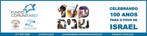BANNER-Fundo_Comunitario_2020