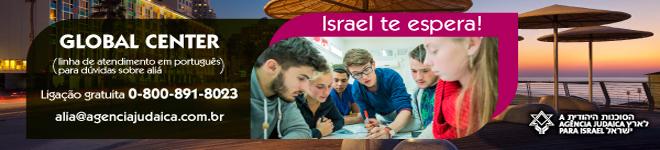 Banner_agencia_judaica_fev_2019_NOVO_660a
