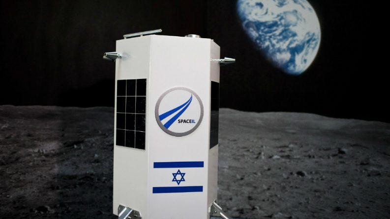 IAI-SpaceIL