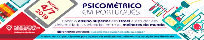 NEWS_Agencia_Judaica_660