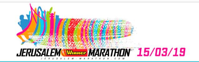maratona_Jerusalem