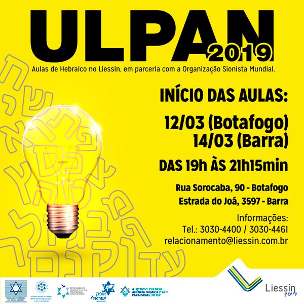 qqDivulgacao_ULPAN_Midias_Sociais_JAN2019