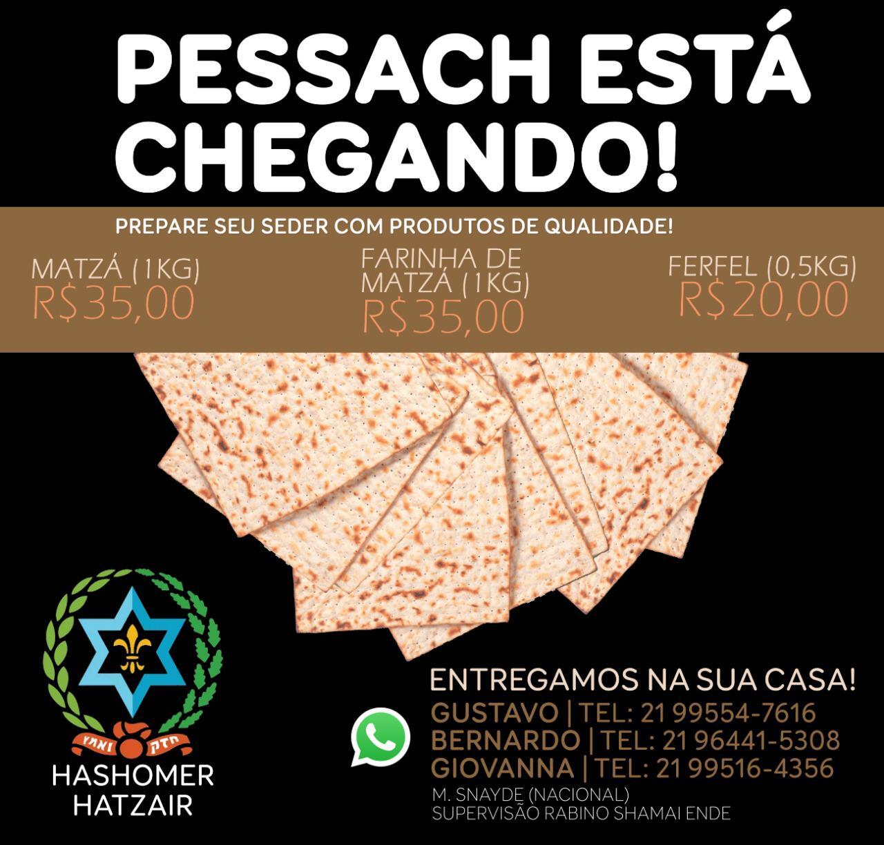 Hashomer_matza