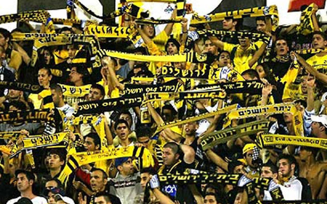 Coinmarketcap patrocina o time de futebol israelense Beitar Jerusalems