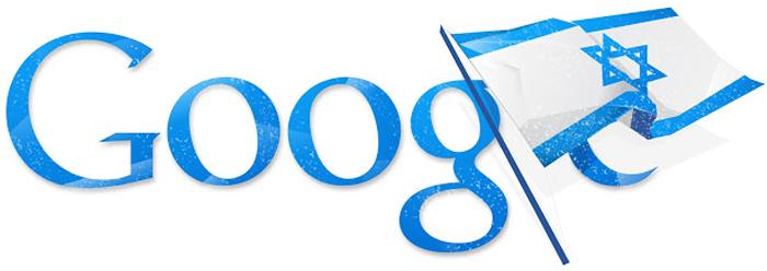 Google_israell