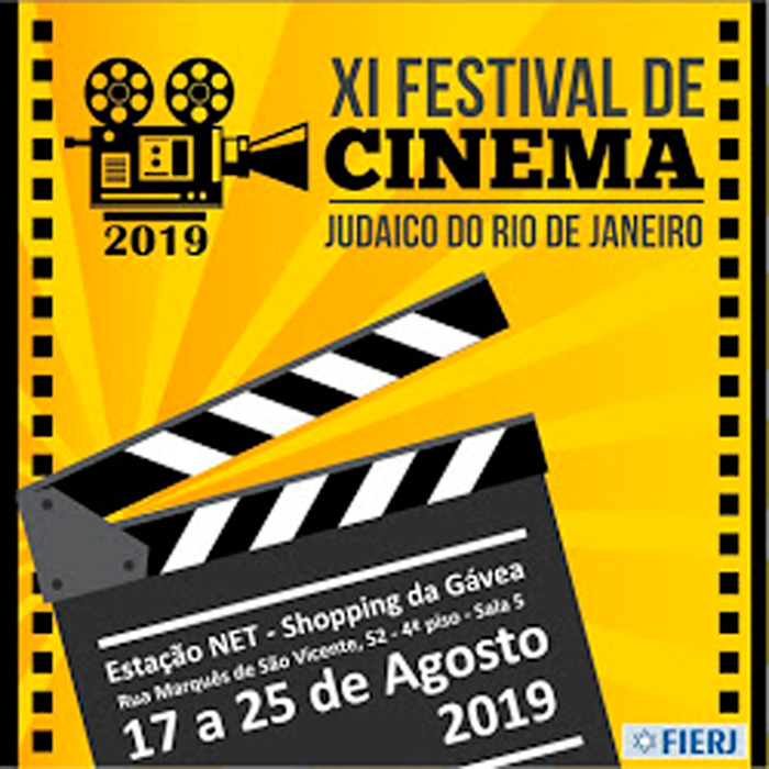 Festival_Cinema_judaico