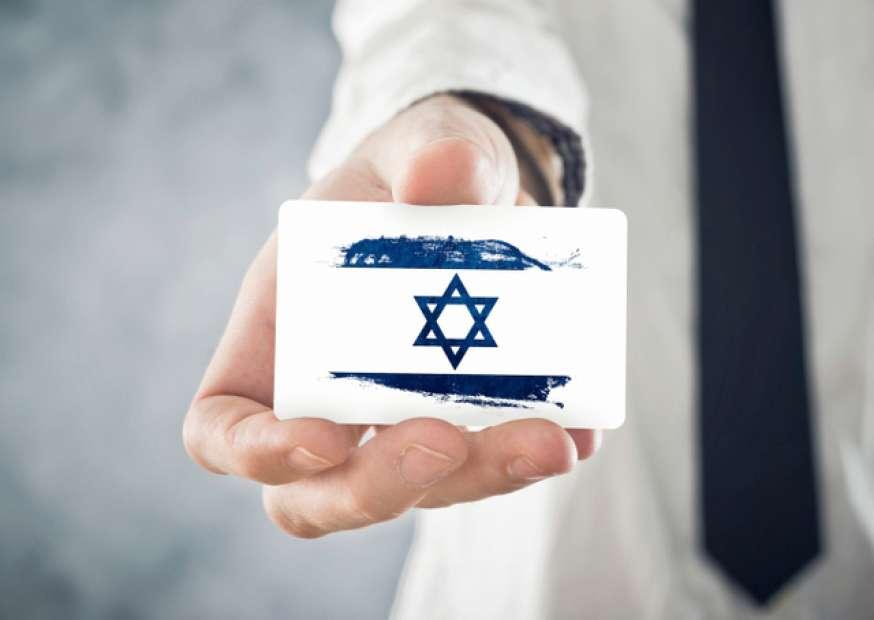 Israel_riqueza