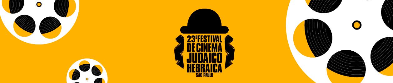 festival-cinema_Sp