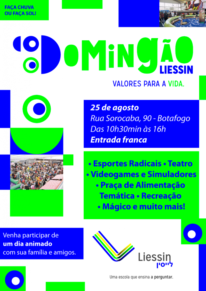 Cartaz_RGB_domingao_2019_AGO2019 (1)