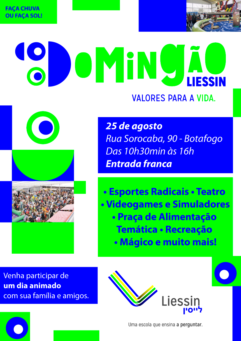 Cartaz_RGB_domingao_2019_AGO2019