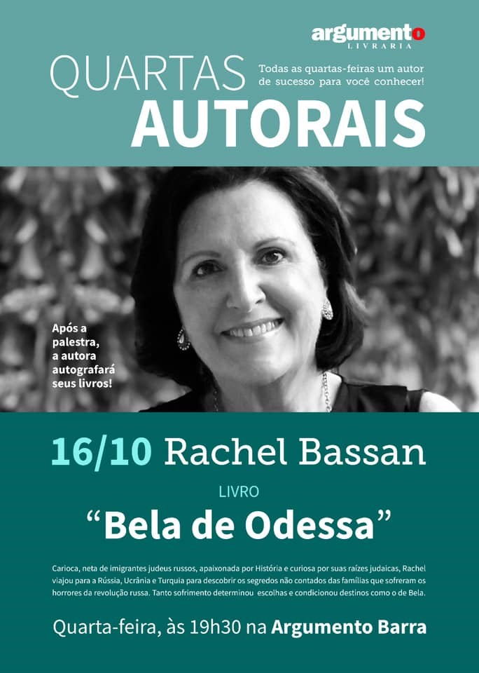 Rachel-Bassan_1610