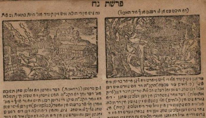 Biblioteca-Nacional-de-Israel-forma-parceria-com-o-Google-para-digitalizar-120-mil-livros
