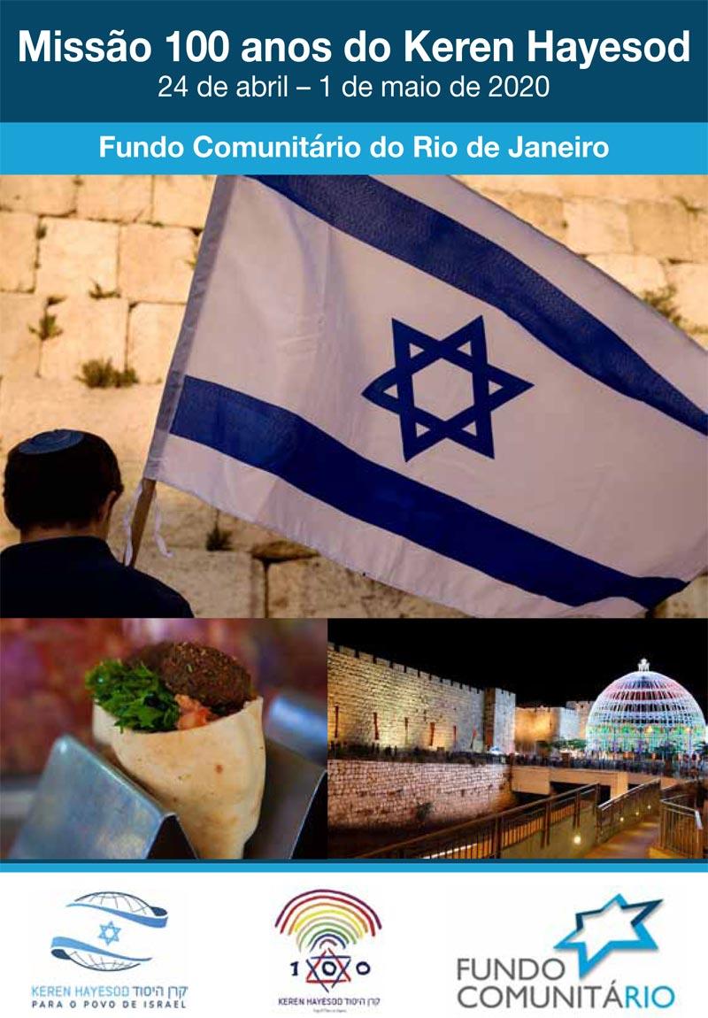 Missão 100 anos do Keren Hayesod para Israel embarque será em abril