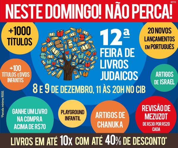 feiradolivro_anuncio02_2019_600x500 (3)