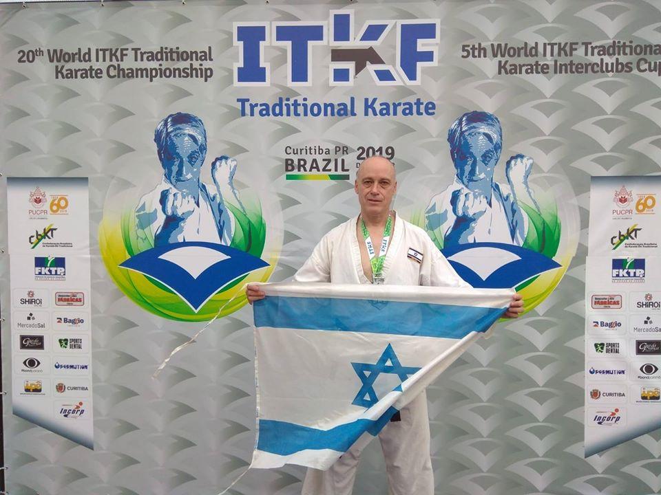 Israelense é campeão do Campeonato Mundial de Karatê