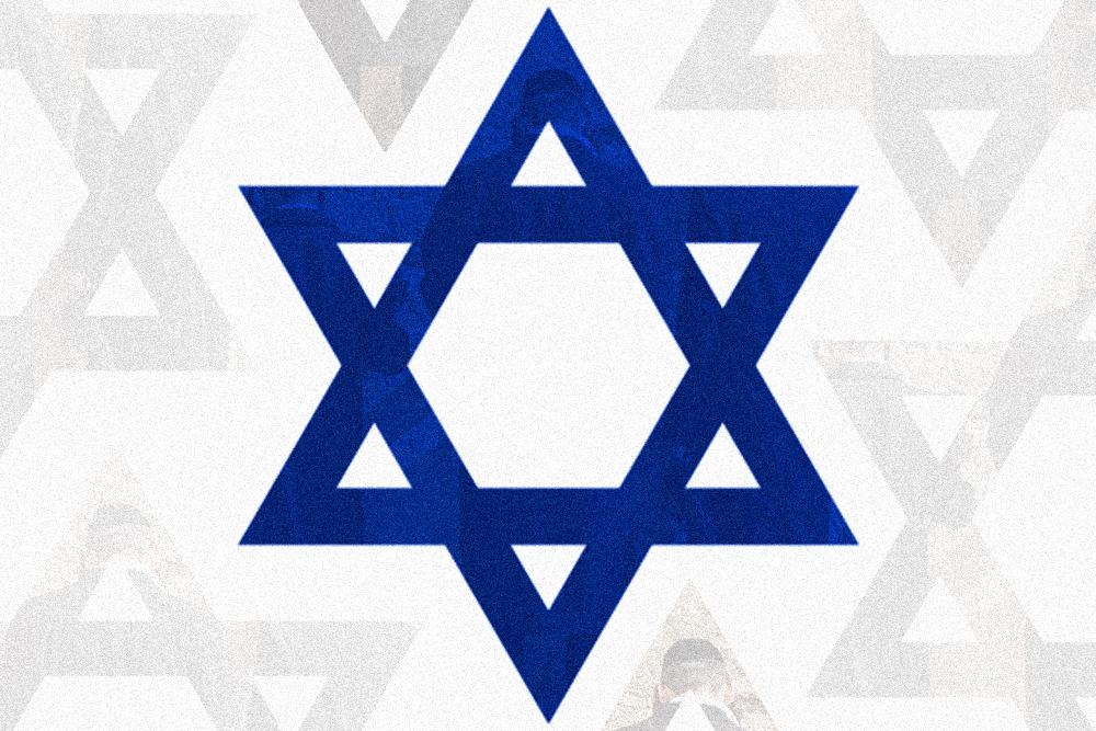 Comite Judaico Americano