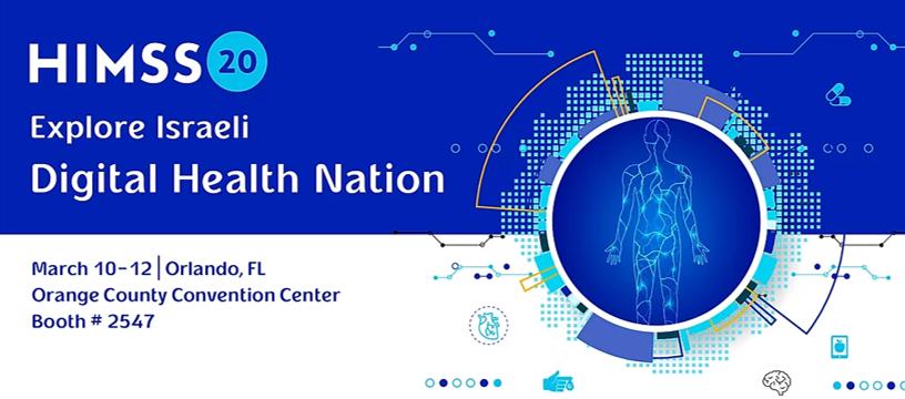 Israel vai apresentar soluções de saúde na __Conferência Global HIMSS__