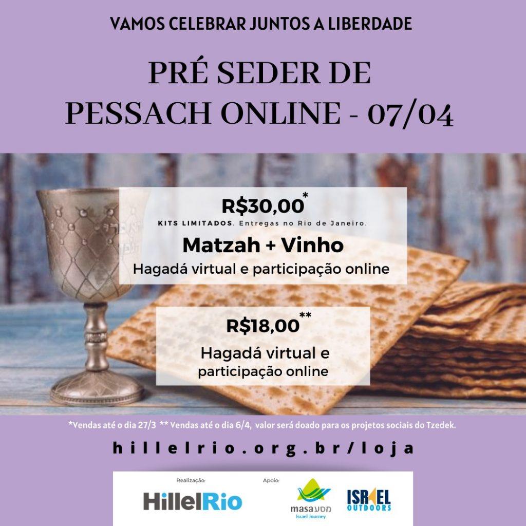 Hillel-Pessach