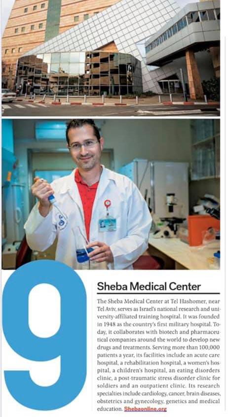 Hospitais israelenses estão entre os melhores do mundo