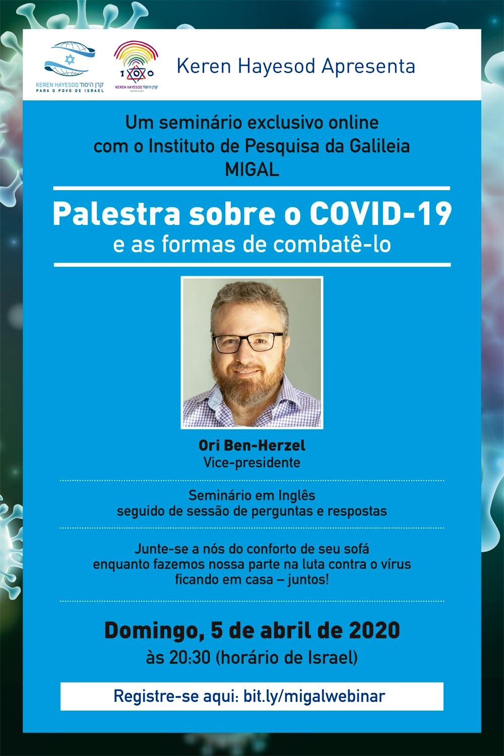 Coronavírus assista a live com um dos principais especialistas de Israel
