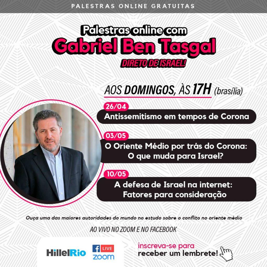 Palestra gratuita antissemitismo em tempos de Coronavírus