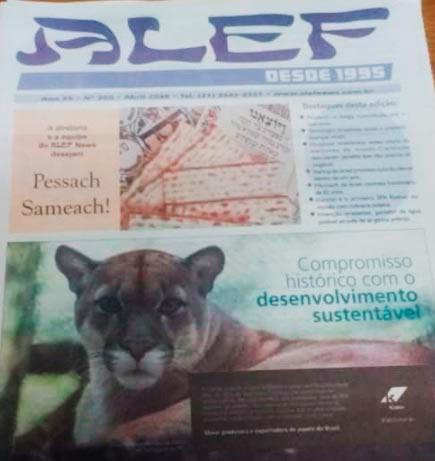 Pessach-Sameach