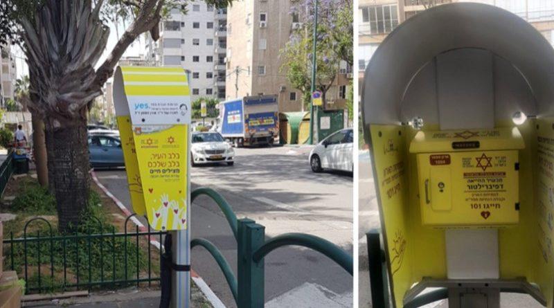 Cidade israelense troca telefone público por desfibriladores