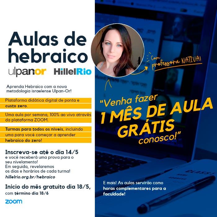 HillelRio oferece aulas de hebraico gratuitas