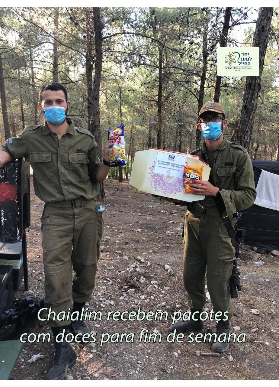 Iachad lemaan Hachaial: instituição apoia soldados em Israel
